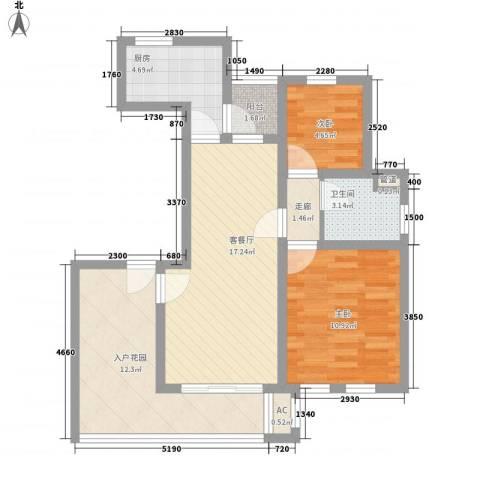 临港海滨国际花园2室1厅1卫1厨85.00㎡户型图
