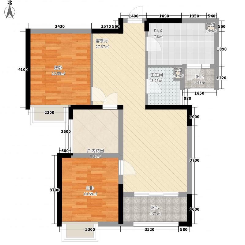 中海锦城8.00㎡11栋标准层03户型2室2厅1卫1厨
