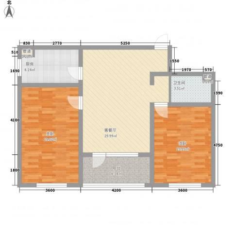 朗诗国际街区2室1厅1卫1厨110.00㎡户型图