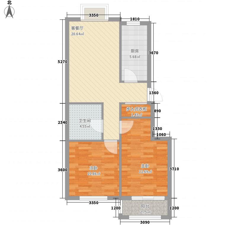 官庄豪庭83.10㎡一期15、16#H户型2室2厅1卫1厨