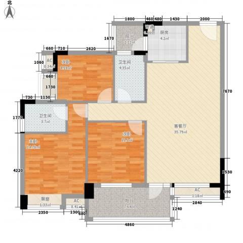 万佳花园3室1厅2卫1厨134.00㎡户型图