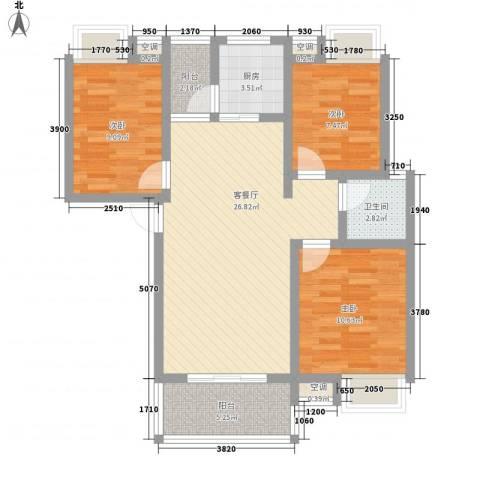 翰林城3室1厅1卫1厨81.00㎡户型图