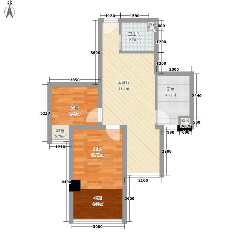 橙堡67.09㎡E型户型2室2厅1卫1厨