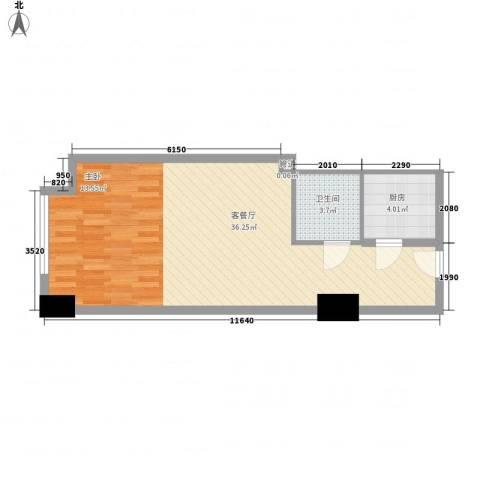 方恒偶寓1厅1卫1厨66.00㎡户型图