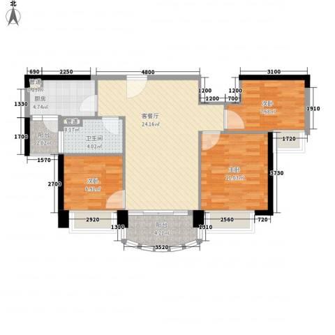 三明碧桂园3室1厅1卫1厨65.11㎡户型图