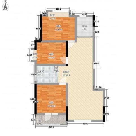 香水湾二期3室1厅1卫1厨101.00㎡户型图