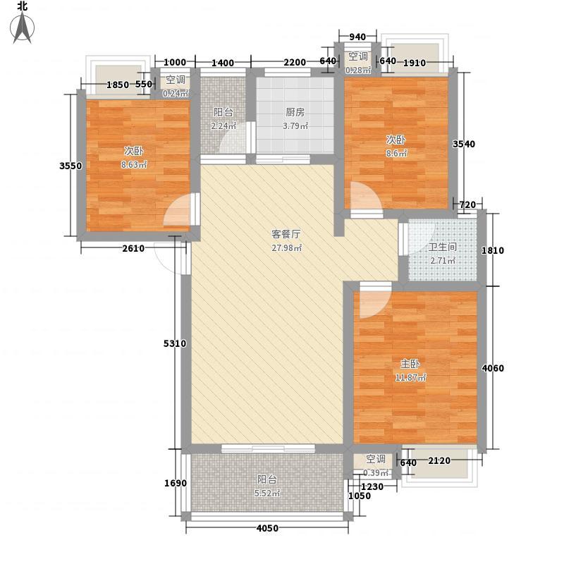 翰林城户型图H2户型 3室2厅1卫1厨