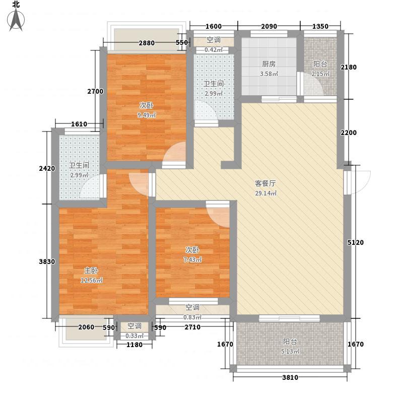 翰林城户型图G1户型 3室2厅2卫1厨