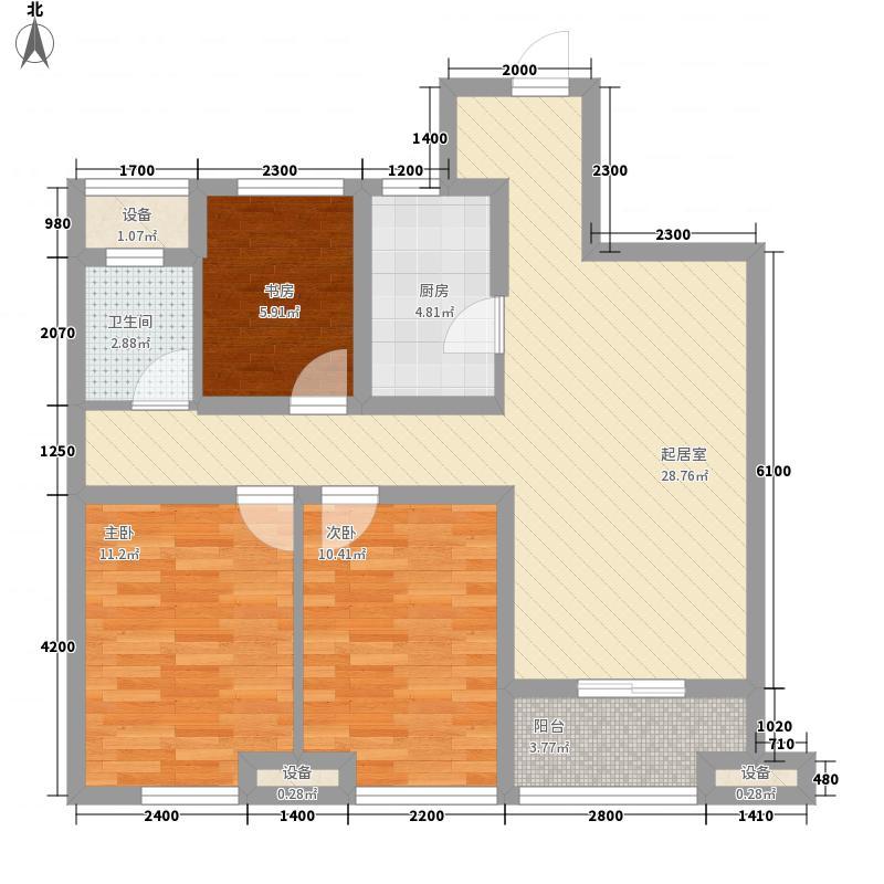 万科大家世纪之光81.00㎡E-1户型3室2厅1卫1厨