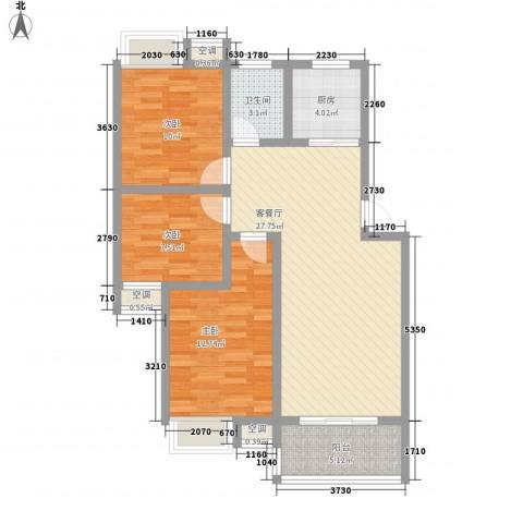 翰林城3室1厅1卫1厨84.00㎡户型图