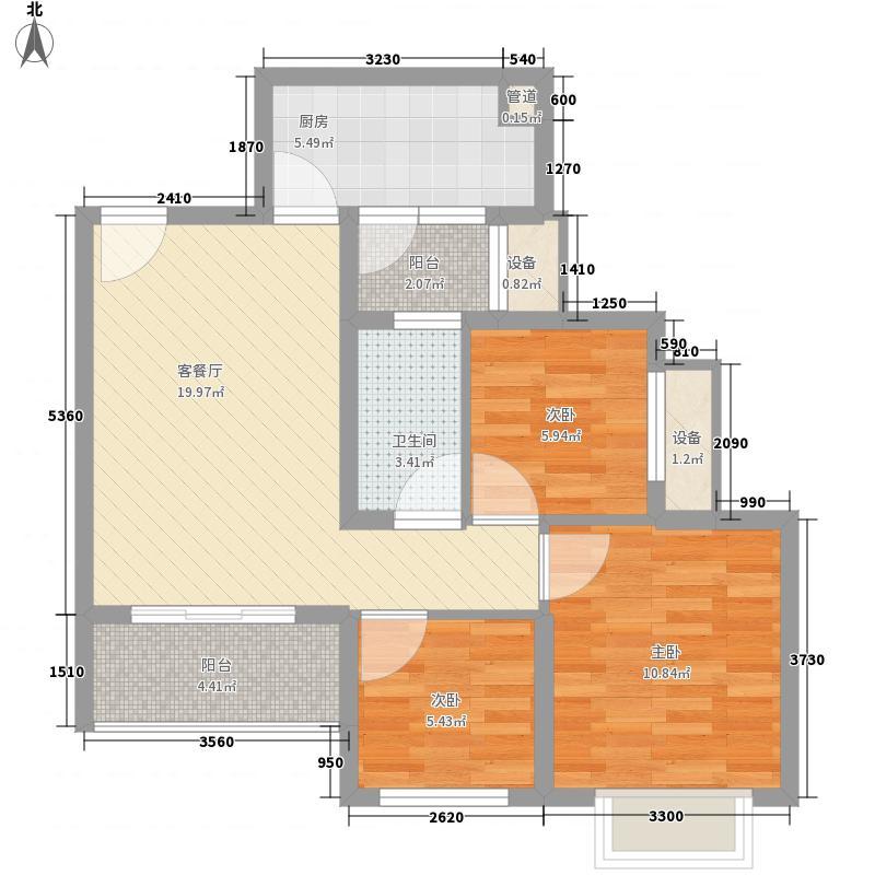 恒大名都88.60㎡9#楼1单元三居户型3室2厅1卫1厨