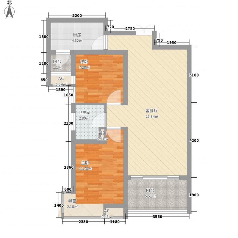 澳然天成78.58㎡三期高层19#、20#、28#、29#楼B7户型2室2厅1卫1厨