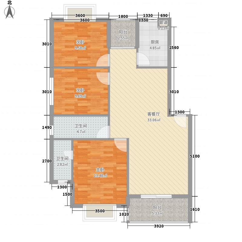 万泉河家园102.55㎡万泉河家园户型图公寓E-1户型3室2厅2卫1厨户型3室2厅2卫1厨