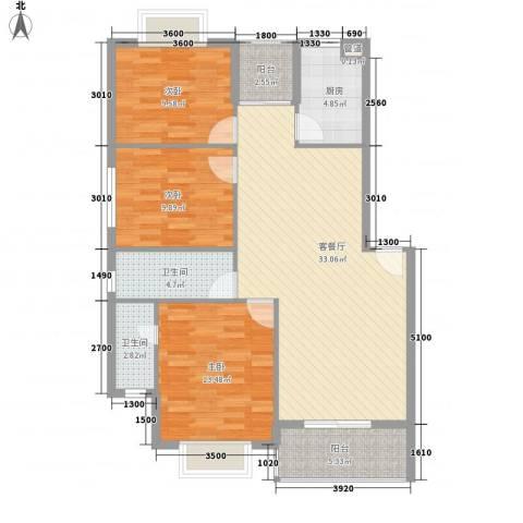 万泉河家园3室1厅2卫1厨103.00㎡户型图