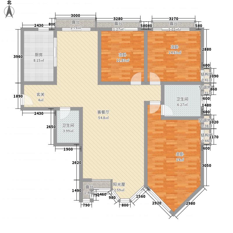 珠江罗马嘉园二期149.77㎡户型3室2厅2卫1厨