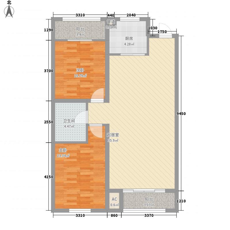 海德公园户型图2室2厅1卫