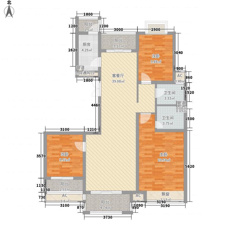 城建涑堤春晓143.00㎡一期高层B户型3室2厅2卫1厨