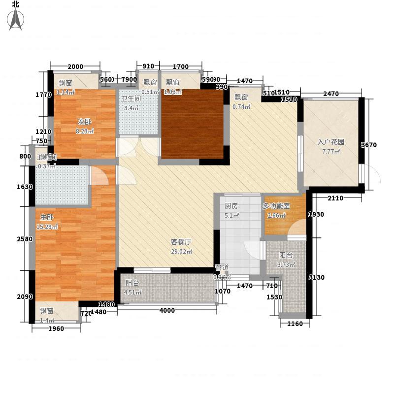 康桥蓝湾11.00㎡雅琴居户型4室2厅2卫1厨