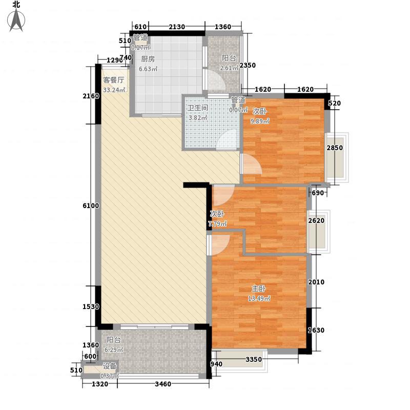 奥米茄花园117.00㎡牛津郡7栋1-12层04单元户型3室2厅2卫
