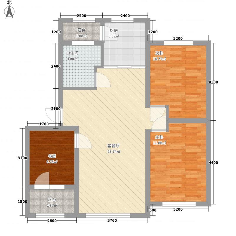 岭城一号3.76㎡三期C2户型3室2厅1卫1厨