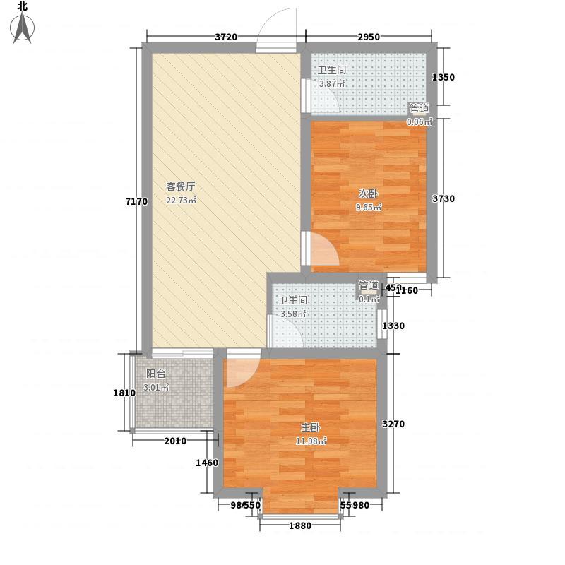 七金苑78.53㎡七金苑户型图F户型2室1厅1卫1厨户型2室1厅1卫1厨