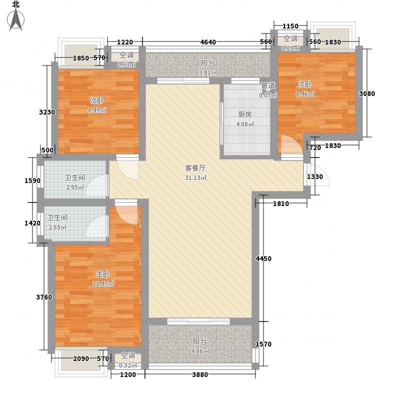 翰林城户型图L1户型 3室2厅2卫1厨