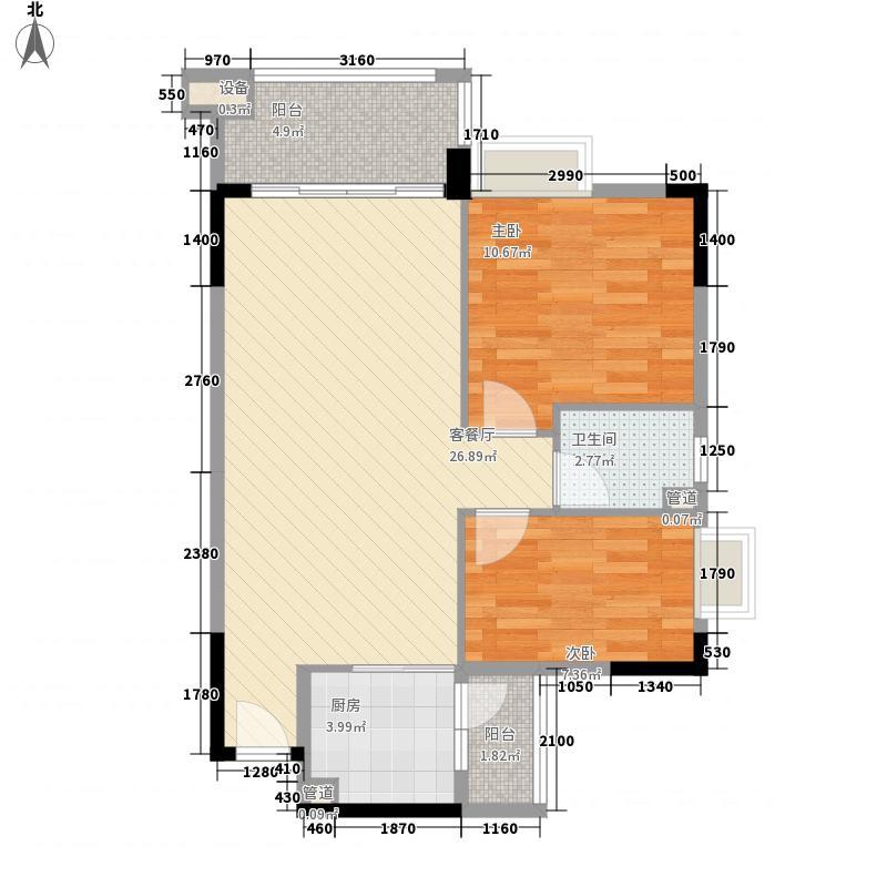奥米茄花园82.00㎡海德郡6栋2-14层02单元户型2室2厅1卫