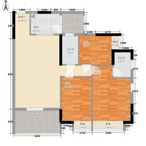 恒福新城3室1厅2卫1厨114.00㎡户型图