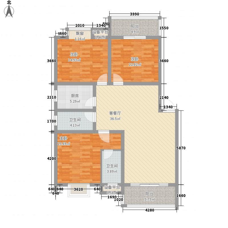 信和书香居122.80㎡D1户型3室2厅2卫2厨