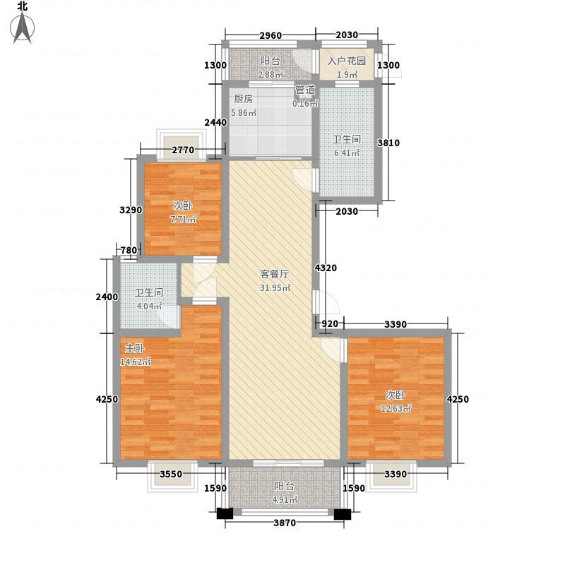 华府天地135.00㎡一期2#楼B户型3室2厅1卫1厨