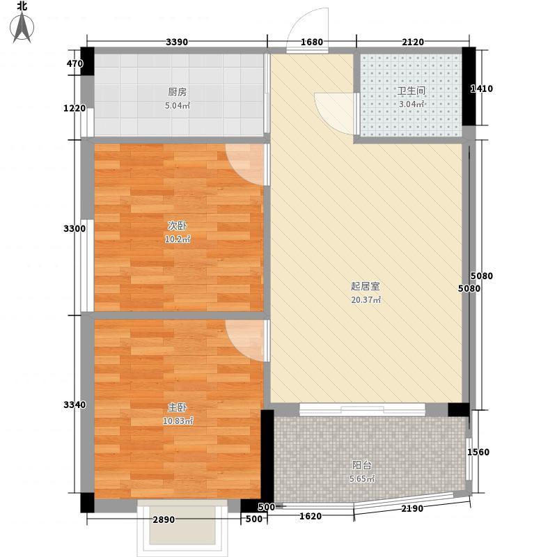 龙光翠竹苑71.80㎡2单元04号房4-14层户型2室1厅1卫1厨