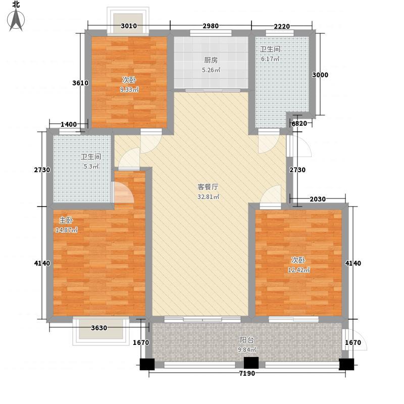 华府天地138.00㎡华府天地户型图1#楼F户型3室2厅2卫1厨户型3室2厅2卫1厨