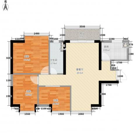 怡和苑3室1厅1卫1厨72.30㎡户型图