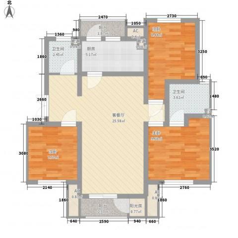行知家园3室1厅2卫1厨103.00㎡户型图