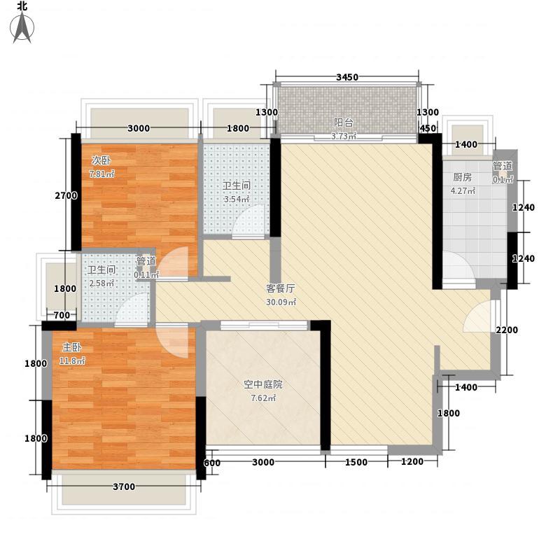 金地外滩8号97.00㎡金地外滩8号户型图10栋标准层G4户型3室2厅2卫1厨户型3室2厅2卫1厨
