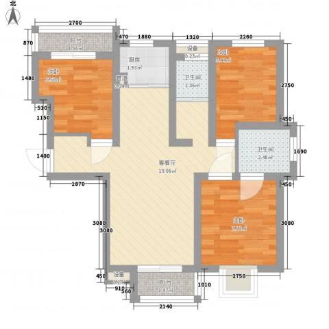 省委党校宿舍3室1厅2卫1厨72.00㎡户型图