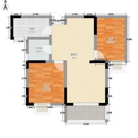 苹果园・幸福城2室1厅1卫1厨93.00㎡户型图