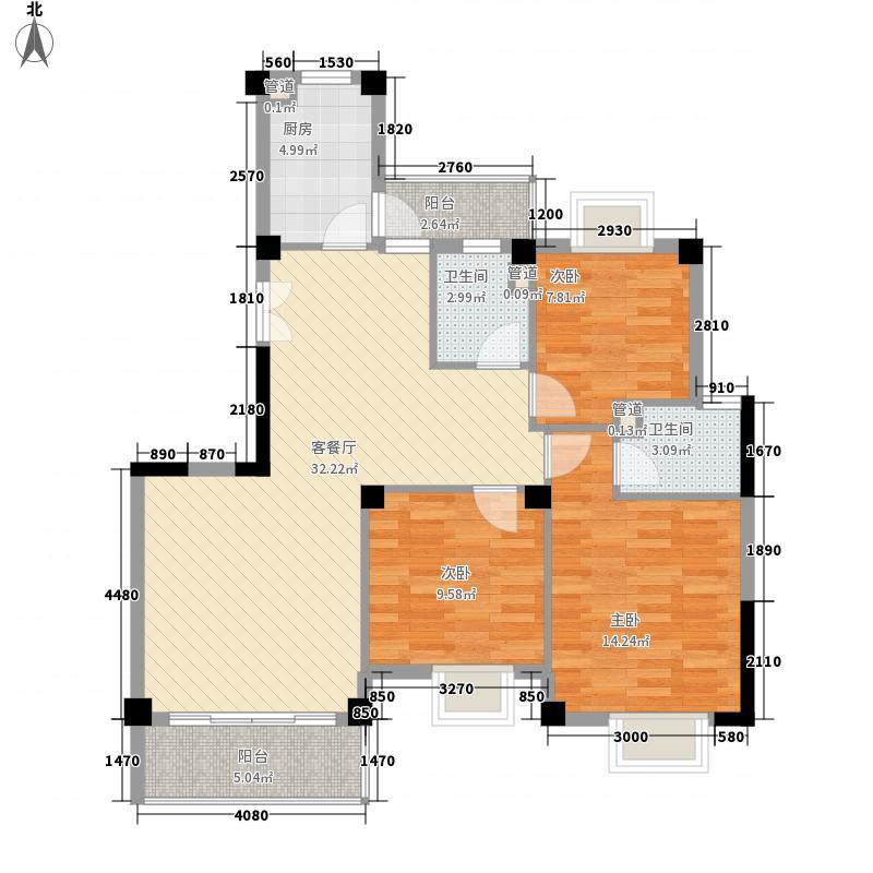 柏庄丽城117.80㎡一期高层D户型3室2厅2卫1厨