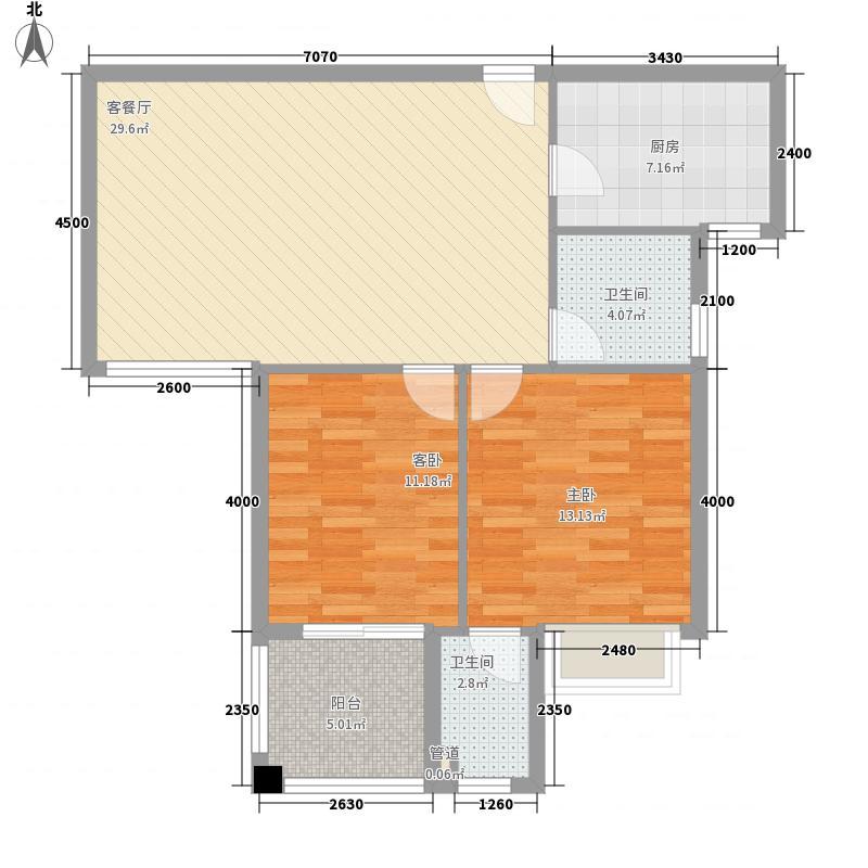 托乐嘉城市广场93.50㎡贵邻居组团E03、05#楼标准层J户型2室2厅1卫1厨