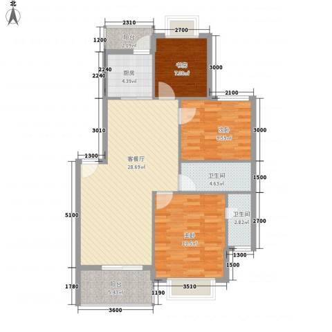 万泉河家园3室1厅2卫1厨93.00㎡户型图