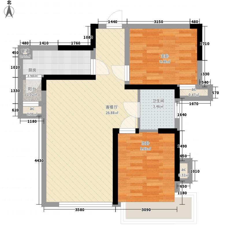 格林城72.25㎡12号楼C3户型2室2厅1卫1厨