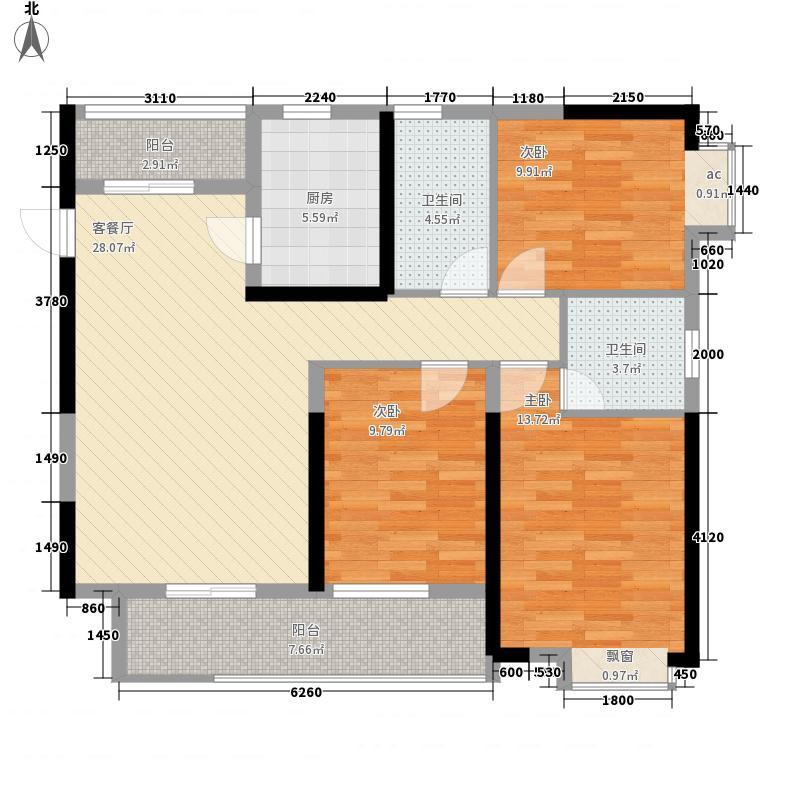民发世界城三期115.00㎡三期5#10#11#12#D4户型3室2厅2卫1厨