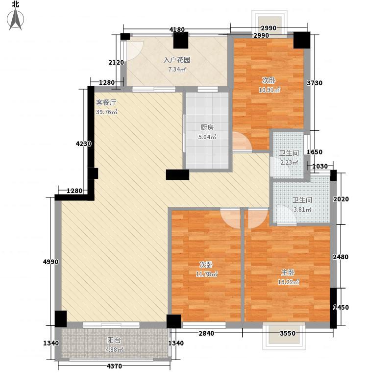 金品花园13.40㎡3#楼03、04单元C3户型3室2厅2卫1厨
