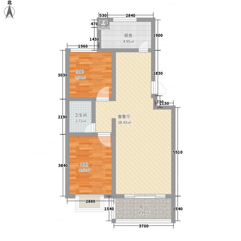 云峰丽景86.20㎡235号楼B3户型2室2厅1卫1厨