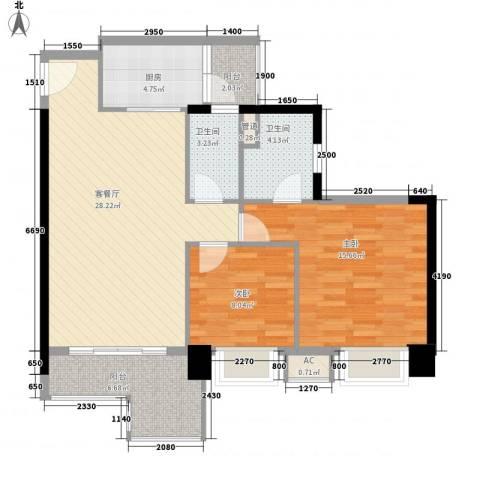 碧水天源枫景台2室1厅2卫1厨94.00㎡户型图