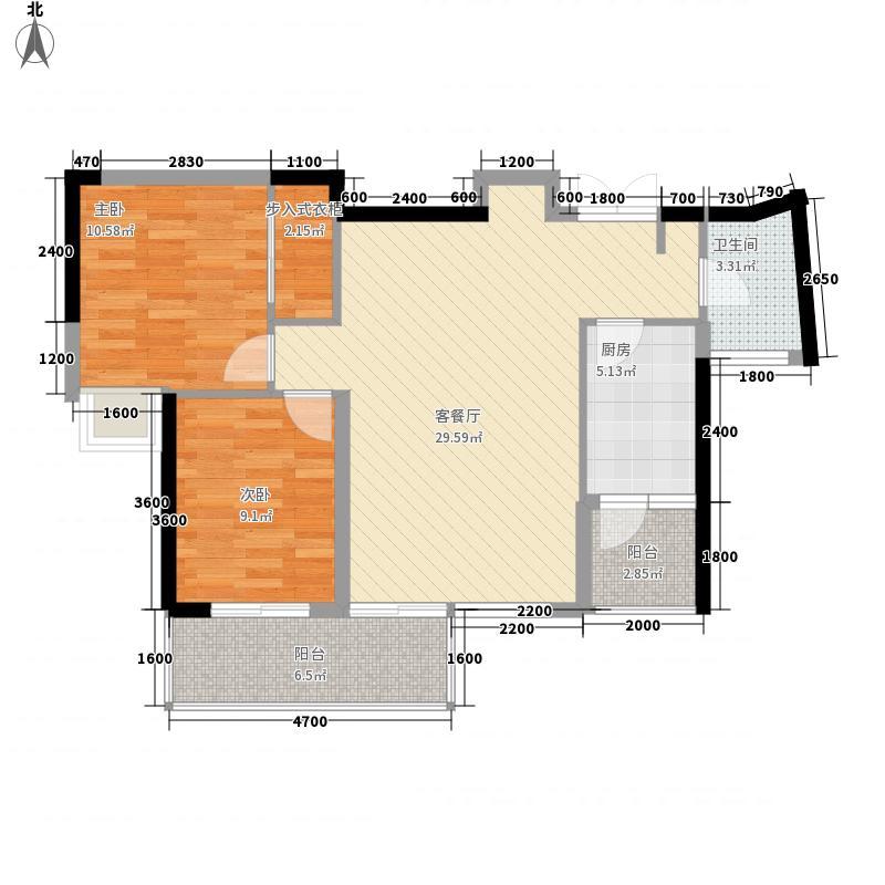 北城公馆95.21㎡B1-5B1-9户型2室2厅