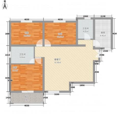 圣美邸3室1厅2卫1厨122.00㎡户型图