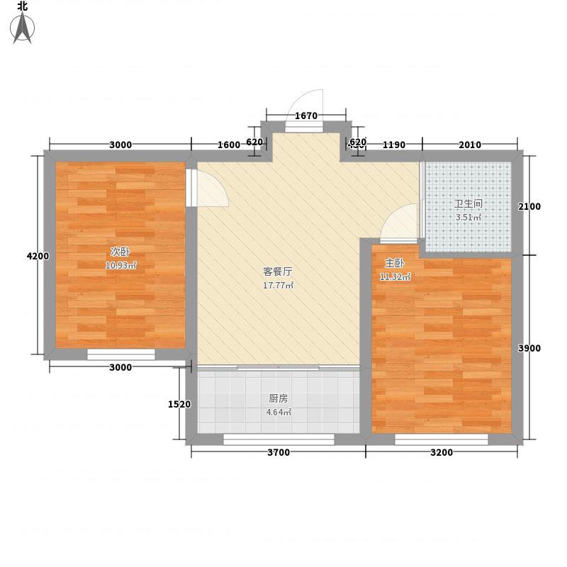 岭城一号63.10㎡三期A1户型2室1厅1卫1厨