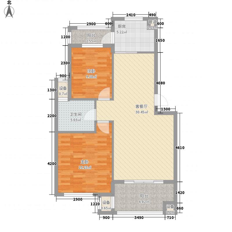 品立方88.00㎡品立方户型图2室户型图2室2厅1卫1厨户型2室2厅1卫1厨