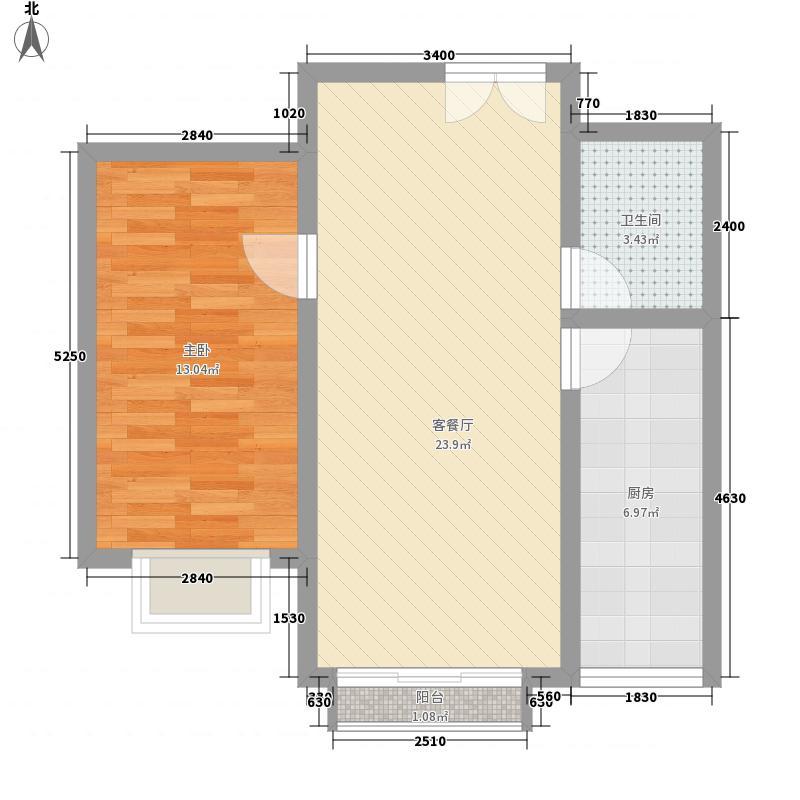 华阳名居户型1室2厅1卫1厨